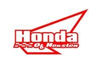 Honda of Houston Logo