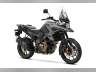 2020 Suzuki V-Strom 1050, motorcycle listing