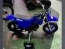 2021 Yamaha PW50, motorcycle listing