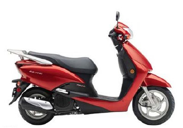 new or used honda elite nhx110 motorcycle for sale in hamilton
